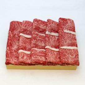 国産牛 ロースしゃぶしゃぶ用折詰 1折 600g 入(約4人前)