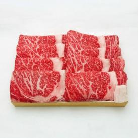 国産黒毛和牛 ロースすき焼用折詰  1折 750g 入(約5人前)