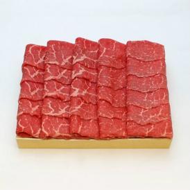 緊急セール 送料無料 国産牛 モモしゃぶしゃぶ用折詰 1折 600g 入 (約4人前)