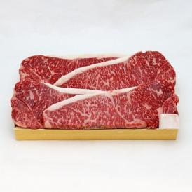 国産牛 サーロインステーキ用折詰 1折 800g 入 ( 200g×4枚 )