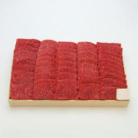 国産黒毛和牛 もも焼肉用折詰 1折1000g 入