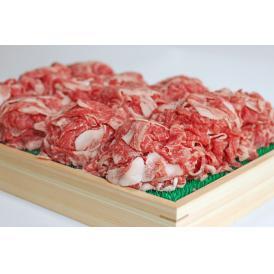 日山がお届けしたい牛肉は「食べておいしい牛肉」。