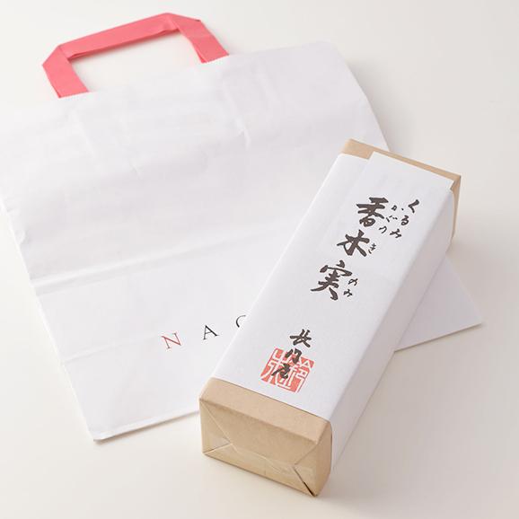 香木実(かぐのきのみ)03