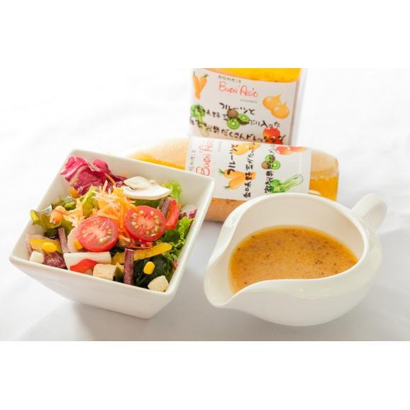 お徳用サイズ★フルーツの香味野菜がたっぷり入った 自家製具だくさんドレッシング たっぷり1000g01