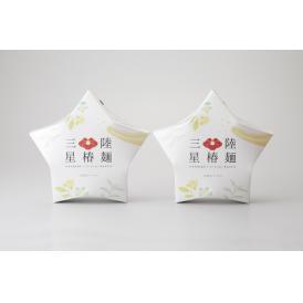 三陸星椿麺(星形のパスタ)2箱セット