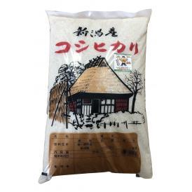 【精米】樋口農園 新潟産 昔ながらのコシヒカリ 5kg 平成29年度産 元気ゆうき君 アミノ酸態有機肥料
