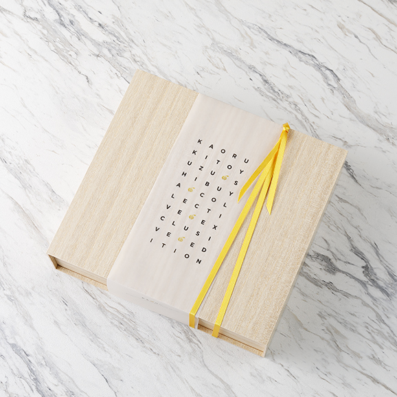 木頭柚子レモンケーキとラスクの木箱セット オリジナル熨斗付き03