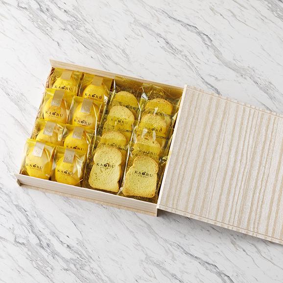 木頭柚子レモンケーキとラスクの木箱セット オリジナル熨斗付き04