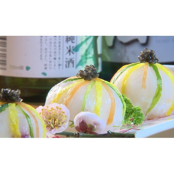 新見フレッシュキャビア 30g 醤油味06