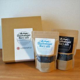 """【有明海の海苔】seaweed ‶nori"""" 2種類(しお・ブラックペッパー)★ギフトボックス・手提げ袋付き"""