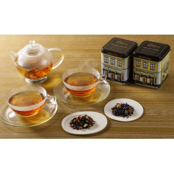 【ノーベル賞晩餐会で飲まれる紅茶】北欧紅茶クラシック缶2個ギフトセット01