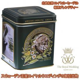 北欧紅茶 ロイヤル・セーデル 緑茶ブレンドティー100g(缶)