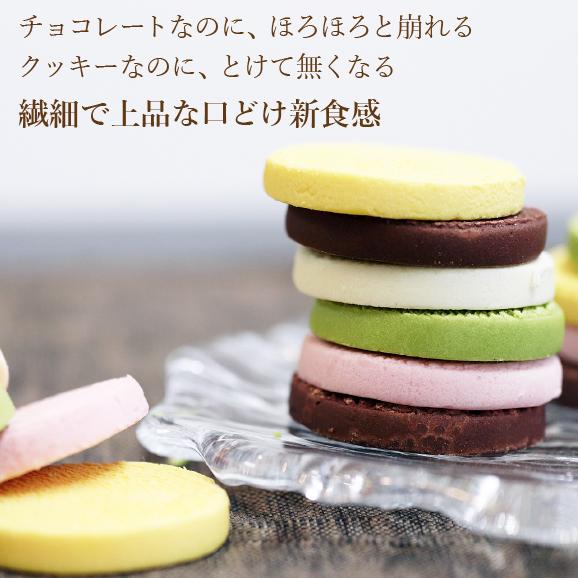 鏡野ほろり(30枚入)04
