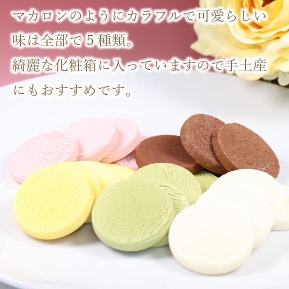 鏡野ほろり(30枚入)05