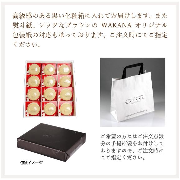 岡山県産清水白桃100% 果実たっぷりとろけるような濃質食感 清水白桃ジュレ12個入05