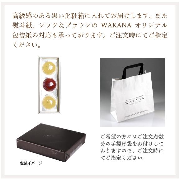 岡山県産果実100%とろけるような濃質食感 清水白桃・ピオーネジュレ3個入05