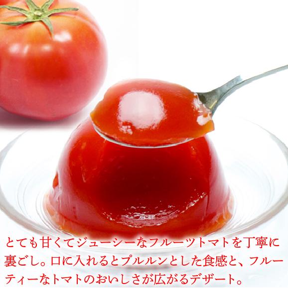 岡山県産果実100%とろけるような濃質食感 清水白桃・ピオーネ・フルーツトマトジュレ6個入05
