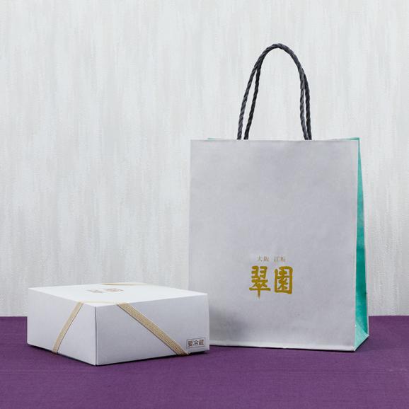 抹茶テリーヌ&ガトーショコラ02