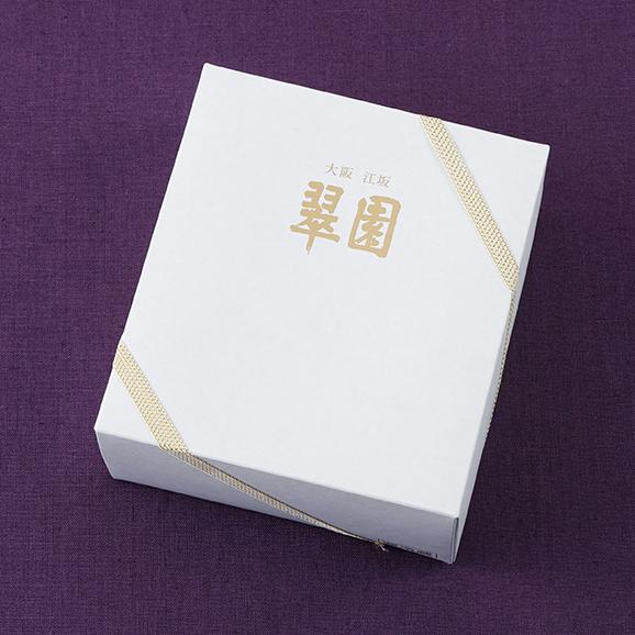 抹茶テリーヌ&ガトーショコラ03