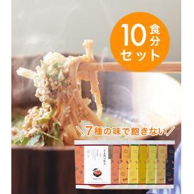 みそポタ・ダイエット麺セット