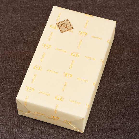 栗ケーキ(10個入り)05