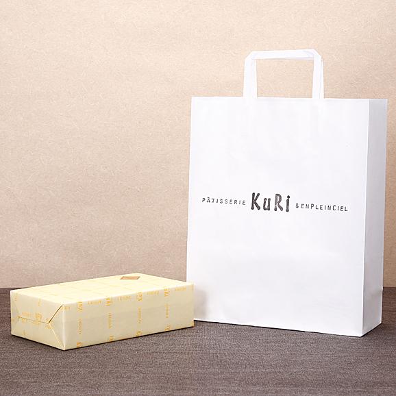 栗ケーキ(10個入り)06