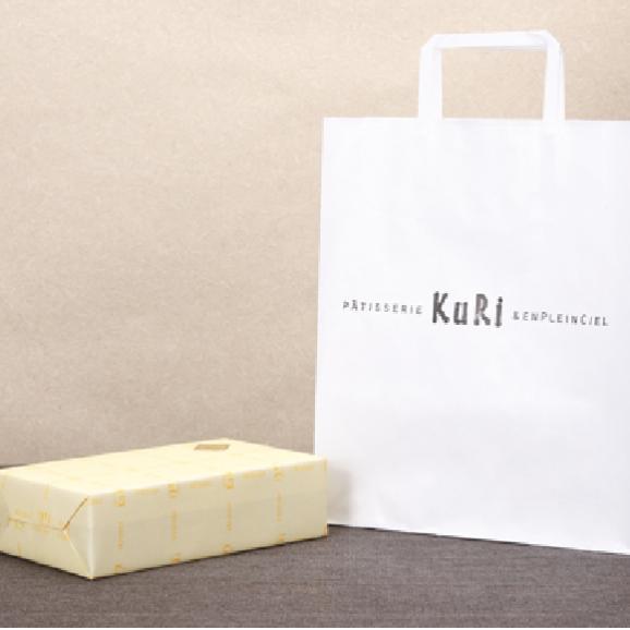 【送料無料】栗ケーキ(20個入り)06