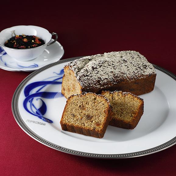 【数量限定販売】Cake au Thé APICIUS01
