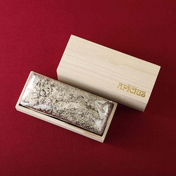 【数量限定販売】Cake au Thé APICIUS04