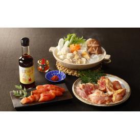 庵侍燈辛子めんたいこ(300g)+古処鶏水炊きセット(3~4人前)