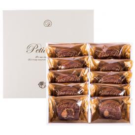 堂島プティロール ショコラ 10個入 【パティスリー モンシェール公式】お土産 ギフト 贈り物