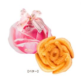 バラのフィナンシェ (バター)1個入【パティスリー モンシェール公式】お土産 ギフト お歳暮 贈り物