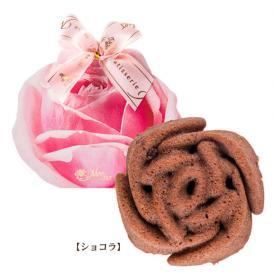 バラのフィナンシェ (ショコラ)1個入【パティスリー モンシェール公式】お土産 ギフト 贈り物