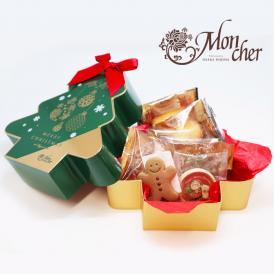クリスマスツリー 9個入 焼菓子 【パティスリー モンシェール公式】お土産 ギフト クリスマス 贈り物