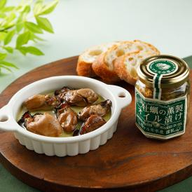 小ぶりで濃厚な味わいが特徴の自家製九十九島牡蠣をじっくりと燻製し、オイルに漬け込んだ人気の一品。