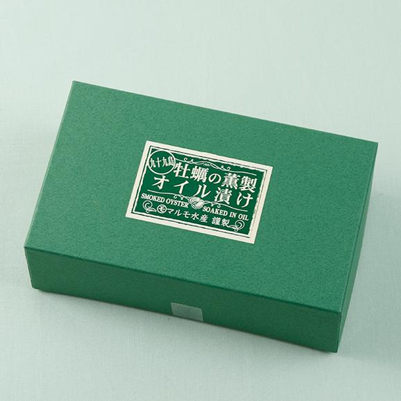 九十九島牡蠣の燻製オイル漬け03