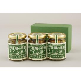 【お試し商品】九十九島牡蠣の燻製オイル漬け 1本