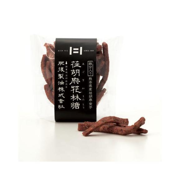荏胡麻花林糖01