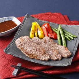 鳥取県産「黒毛和牛」焼肉盛合せ400gたれセット