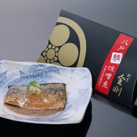 老舗割烹の伝統と技を生かした八戸を代表する鯖味噌煮!