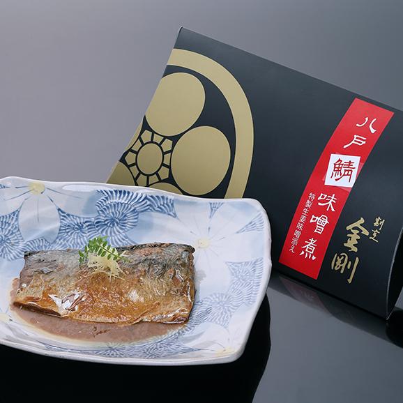 割烹金剛 八戸鯖味噌煮01