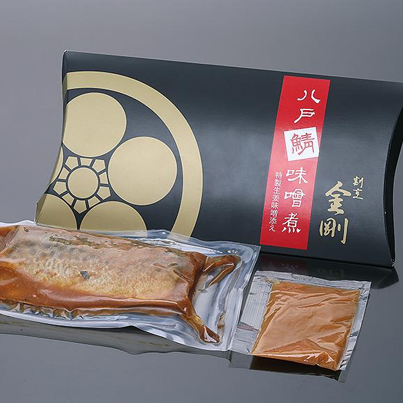 割烹金剛 八戸鯖味噌煮03