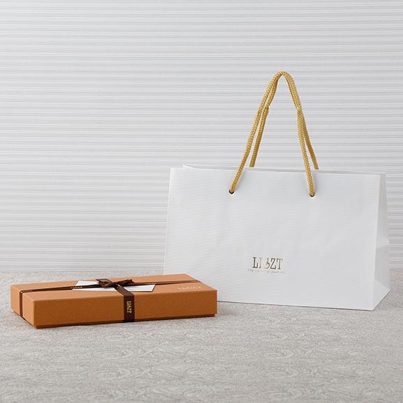 オレンジピールチョコレート+ピーカンナッツチョコレート(キャラメル)/アンダンテ(M)BOX02