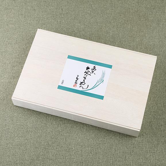 島原手延べ素麺セット03