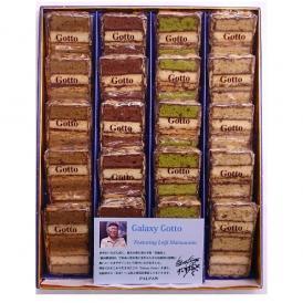 宮城県を代表するお菓子の一つGottoから生まれた、松本零士先生により認定された「銀菓 Galaxy