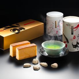 【送料無料】『くらし福らむ にし阿波ギフト』 極上の和三盆を使ったカステラとお干菓子、発酵阿波晩茶のセット