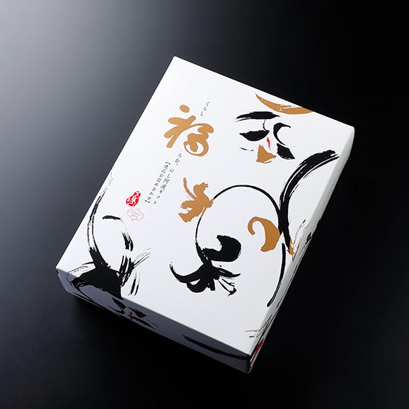 【送料無料】『くらし福らむ にし阿波ギフト』 極上の和三盆を使ったカステラとお干菓子、発酵阿波晩茶のセット03