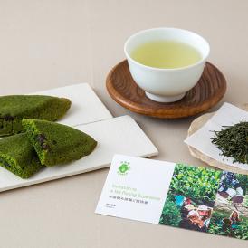 伝統的な手摘み茶を五感で楽しめる、お茶好きにお薦めのギフトです。