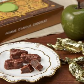 フレッシュなリンゴを蜜でボイルし、ほろ苦いチョコレートで優しく包んだ「ポーム・ダムール」。