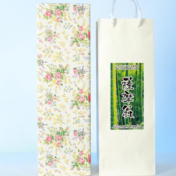 鹿児島竹焼酎「薩摩翁」5合900ml 木箱内布付05